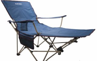 Fantastic Camping Chairs With Footrest Review Buying Guide The Beatyapartments Chair Design Images Beatyapartmentscom